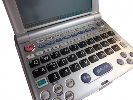 高校に入学してから電子辞書の購入を勧められる