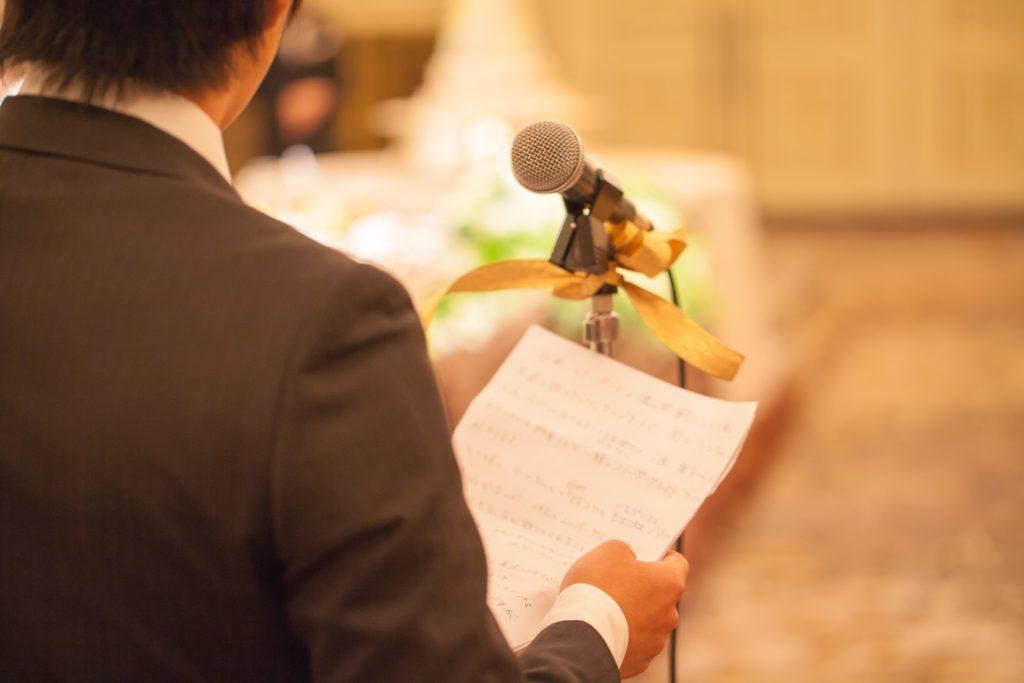 結婚式のスピーチ!取引先の時はどうする?