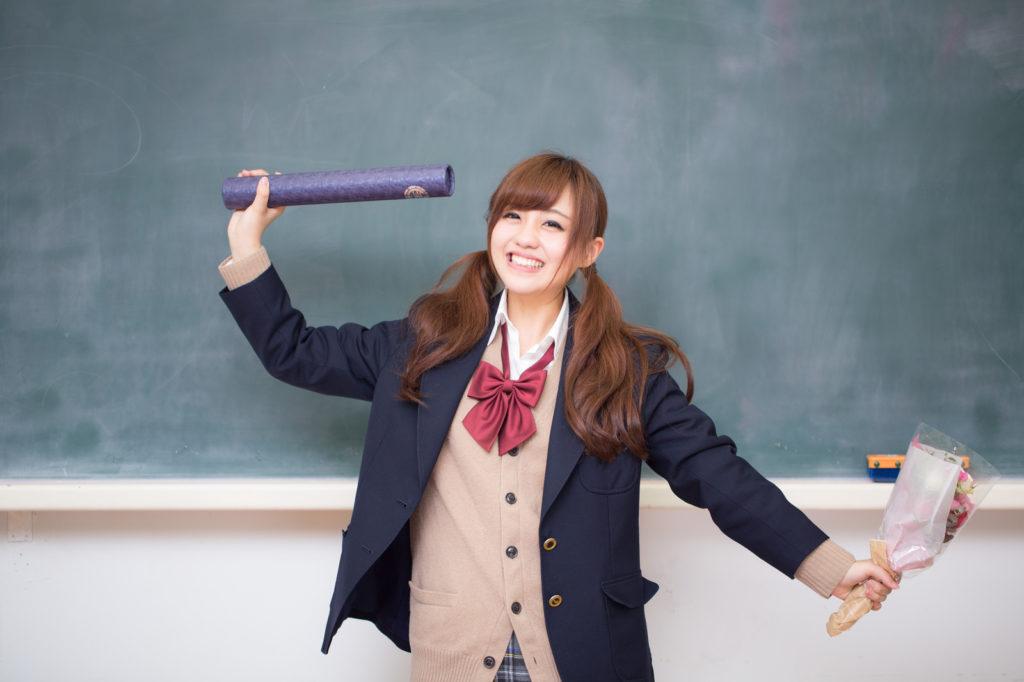 学校を楽しむ方法/学校を楽しく過ごす方法とは?