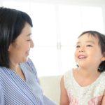 専業主婦子育ての悩み!わがままな子と孤独感…ママ友で解消できた!!