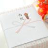 結婚内祝いは郵送しても良い!?喪中期間の決まりはあるのか調べてみた